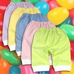 am-artmoda-stramplerhose-oder-unterziehhose-in-vielen-farben-1988430-1.jpg