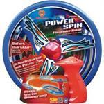 propeller-flugspiel-power-spi-3412437-1.jpg