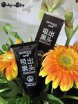bioaqua-remove-blackhead-mask-gesichtsmaske-porentiefe-reinigung-anti-mitesser-1805090-1.jpg