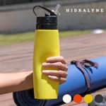 hidralyne-silikonflasche-fuer-sportler-2516359-1.jpg
