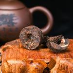 superior-pu-erh-tee-aus-china-fermentiert-und-unfermentiert-175g-gepresst-im-geschenkbeutel-1899990-2.jpg