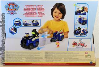 maldies-maldas/pd/paw-patrol-chase-und-skye-split-second-fahrzeug-20122673-transforming-spin-master-5709935-6.jpg