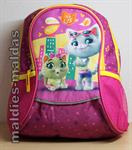 44-cats-kinderrucksack-kindergartenrucksack-rucksack-azalee-20624-3100-5744621-1.jpg