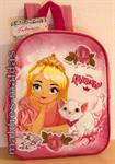 little-princess-kinderrucksack-kindergartenrucksack-rucksack-fabrizio-20568-2100-5744694-1.jpg