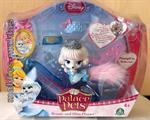palace-pets-beauty-und-bliss-pumpkin-ballerin-spielset-disney-princess-2394295-1.jpg