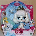 palace-pets-singing-pets-pumpkin-ballerin-disney-prinzessin-2394296-1.jpg