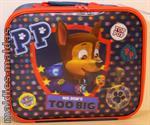 paw-patrol-kinderkoffer-spielzeugkoffer-koffer-3d-effekt-pwp2-8308-sambro-5709931-1.jpg
