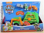 paw-patrol-rocky-recycling-truck-reuse-it-truck-20129923-5840051-1.jpg