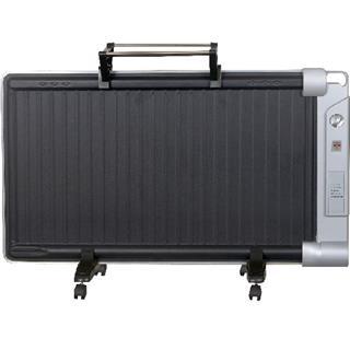 hybridheizer-waermewelle-und-oelradiator-kombiniert-mit-waeschetrockner-2685116-1.png
