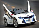 kinderfahrzeug-elektro-auto-concept-2-2x30w-2x-12v-24ghz-mit-mp3-2686337-1.jpg