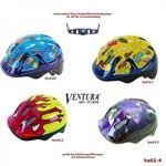 fahrrad-kinderhelm-ventura-4-motive-variabel-52-56-cm-farbe-gelb-2472289-1.jpg