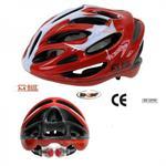 helm-race-mtb-in-mold-gr-l-58-61-cm-rotweisssilber-2429850-1.jpg
