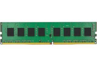 DDR4 4GB PC 2400 CL17 Kingston ValueRAM retail KVR24N17S6/4 Preisvergleich