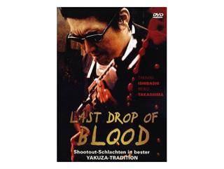 DVD Film - Last drop of Blood (D) (FSK18 Preisvergleich