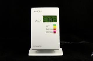 luftqualitaetsmonitor-alarm-feinstaubmessgeraet-partikel-laser-feinstaubbelastung-pm25-temperatur-f-2399404-1.jpg