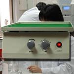 laborschuettler-schuettelgeraet-kreisschuettler-dauerbetrieb-labor-praxis-forschung-sk2-2399337-1.jpg
